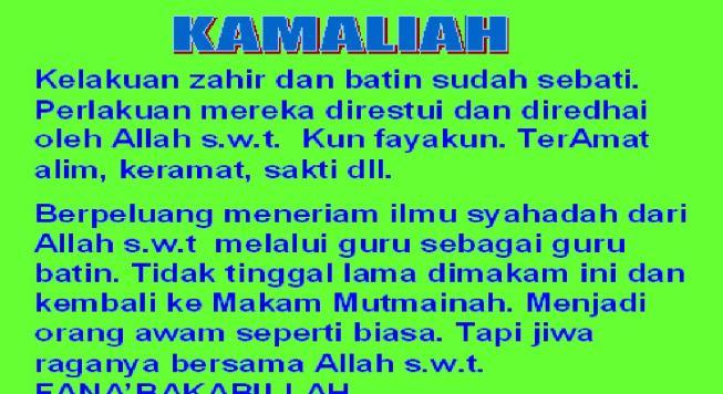 KAMALIAH