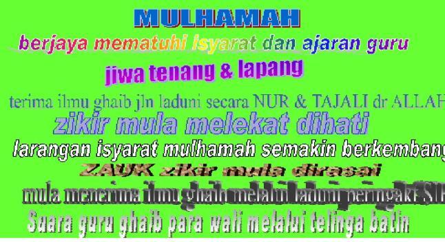 MULHAMAH