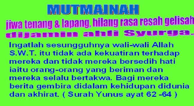 MUTMAINAH