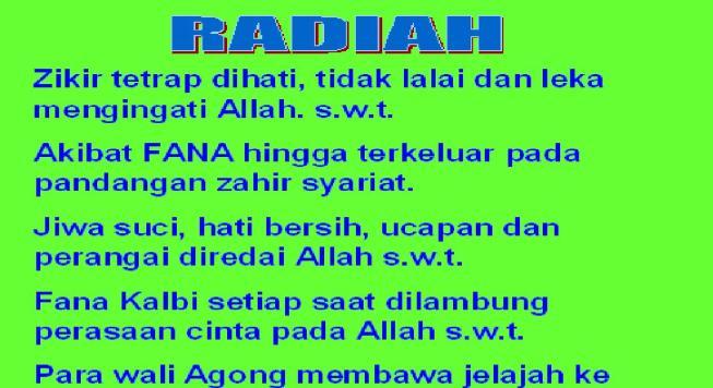 RADIAH